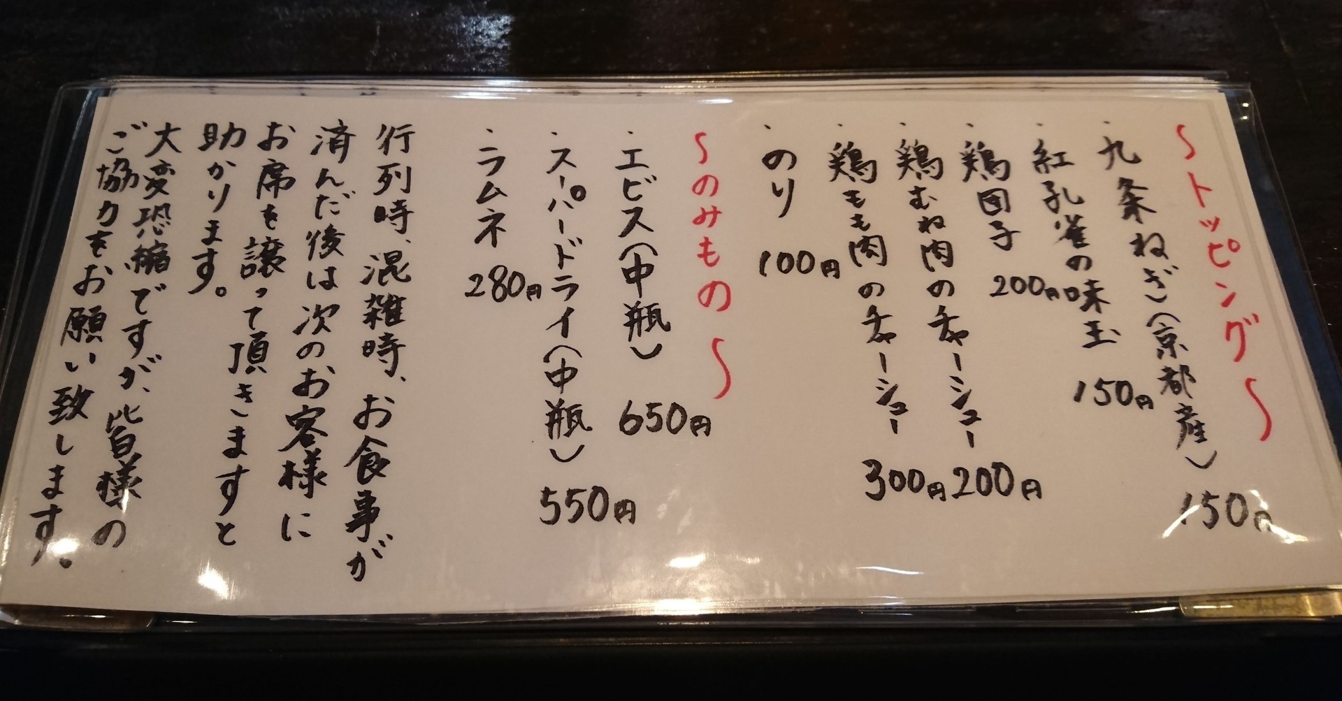 DSC_3153.JPG