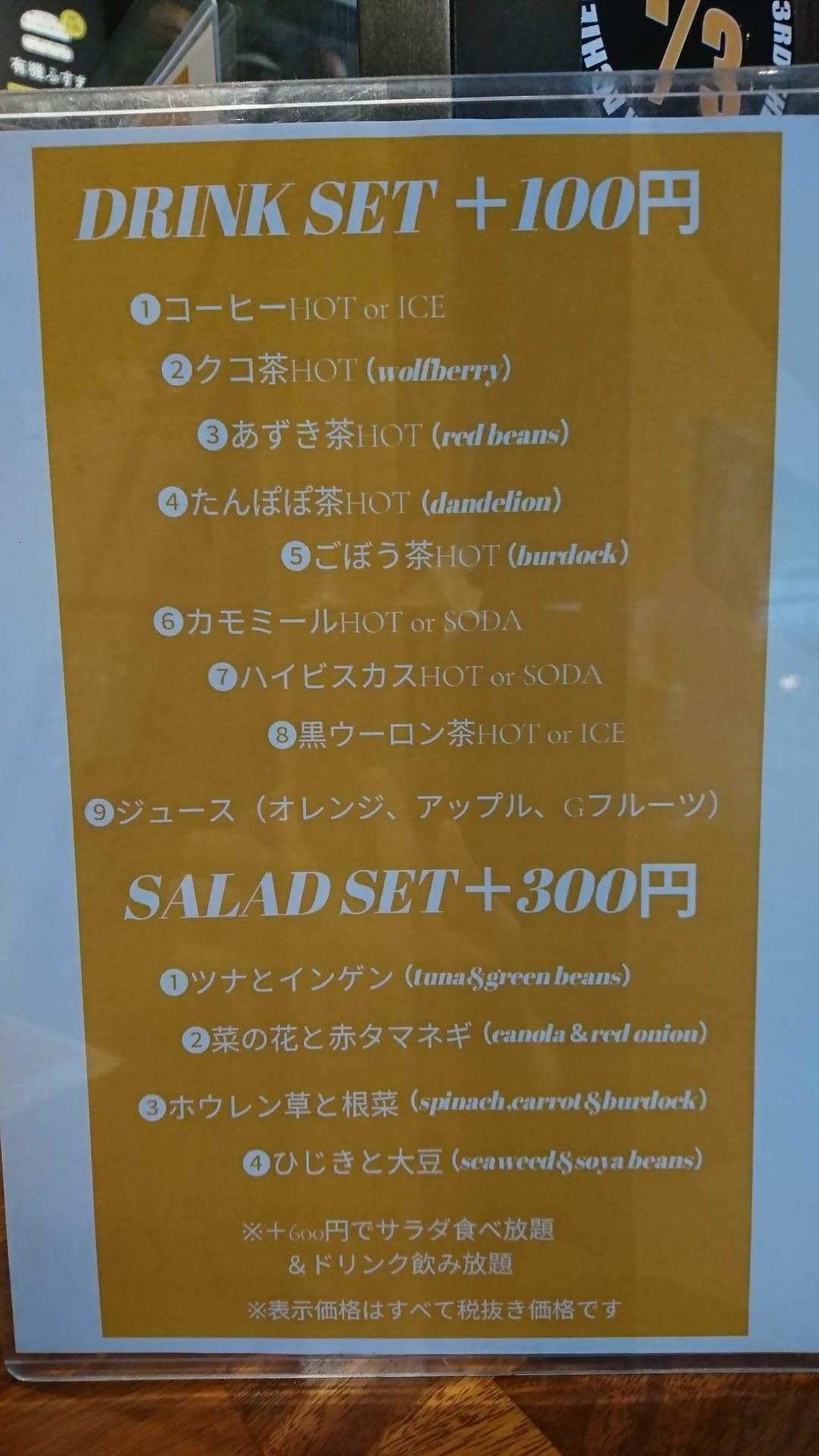 DSC_4872.JPG