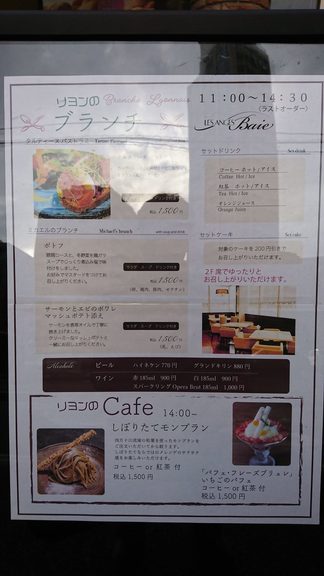 DSC_4944.JPG