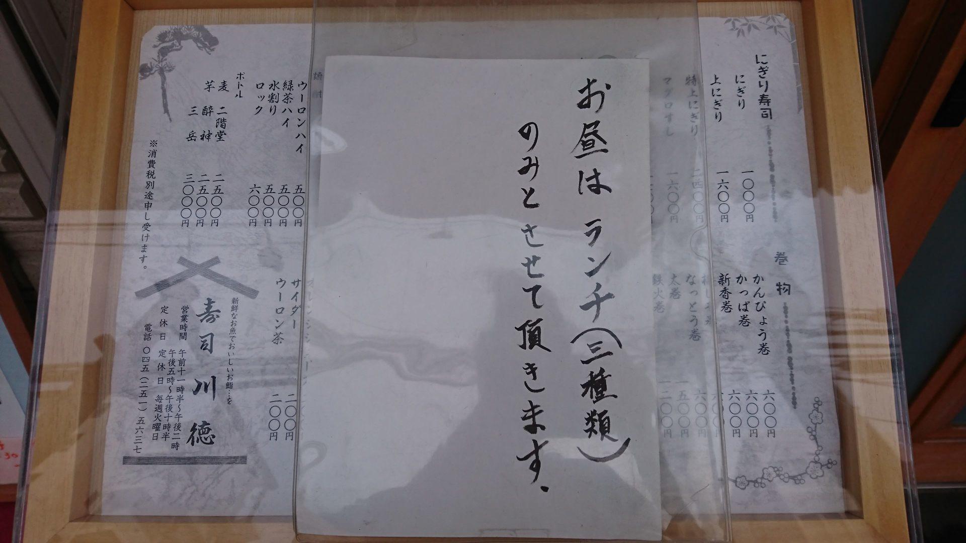 DSC_6560.JPG