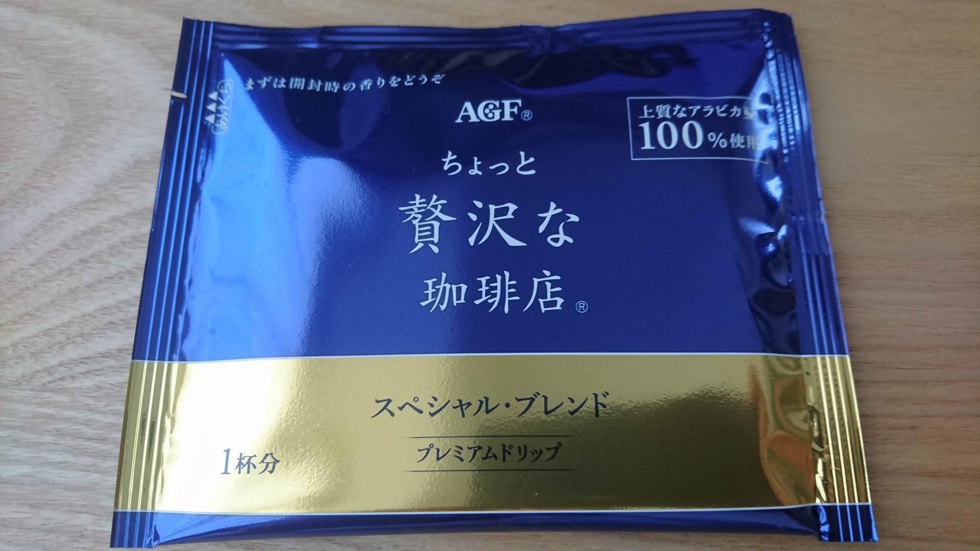 DSC_6683.JPG