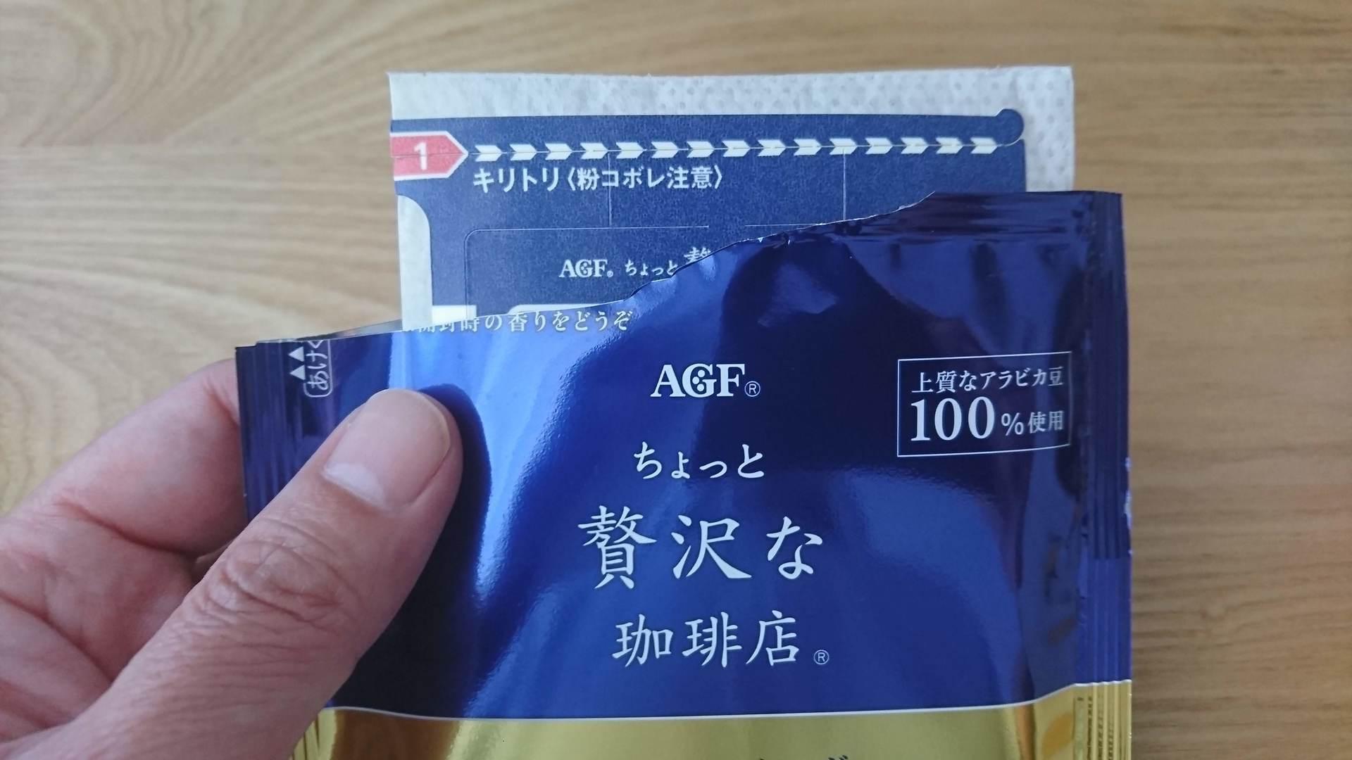DSC_6686.JPG
