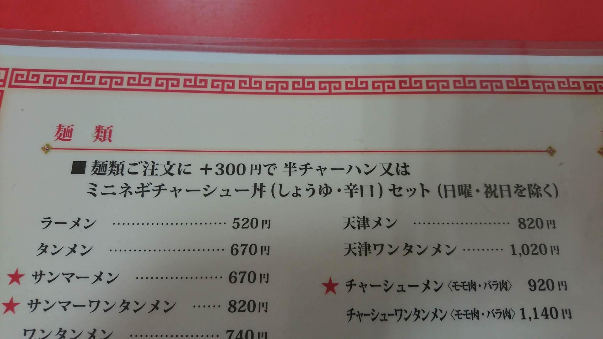 DSC_6725.JPG