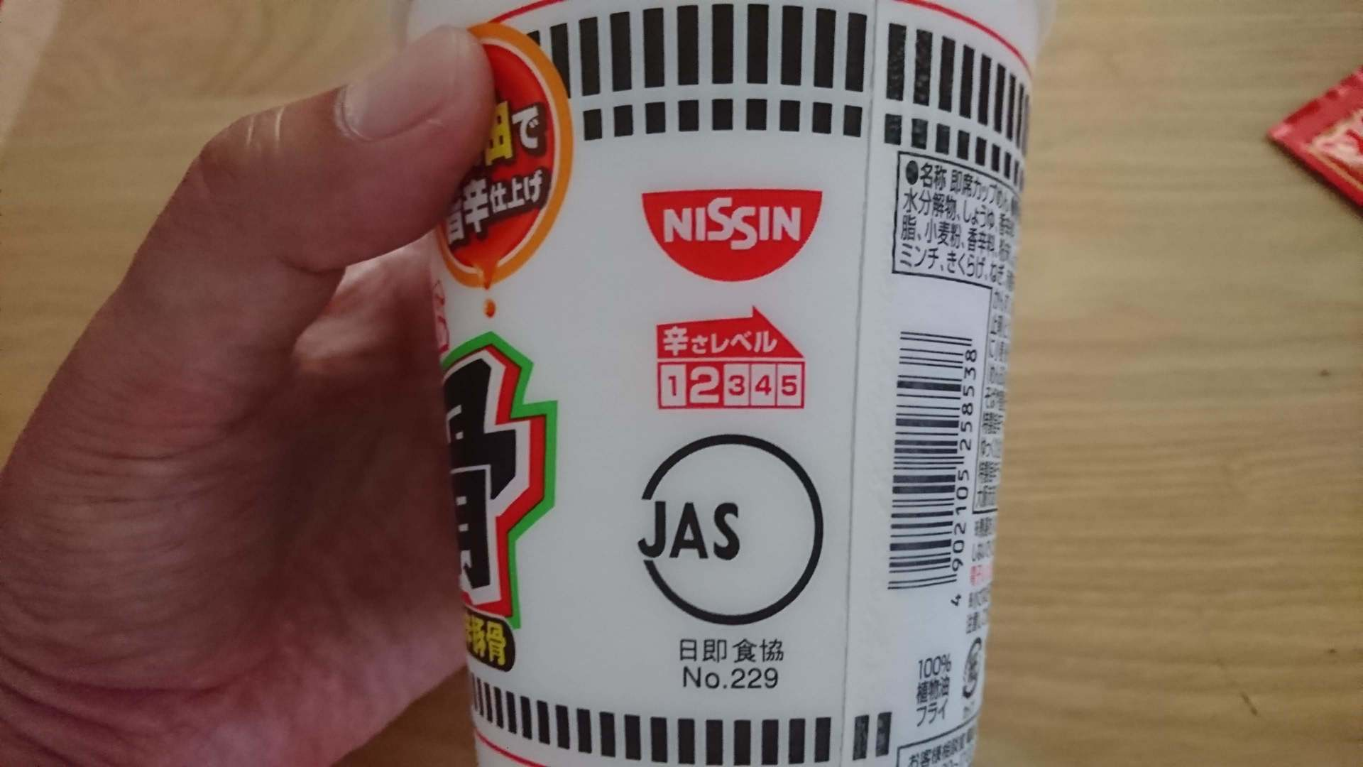 DSC_7664 (2).JPG
