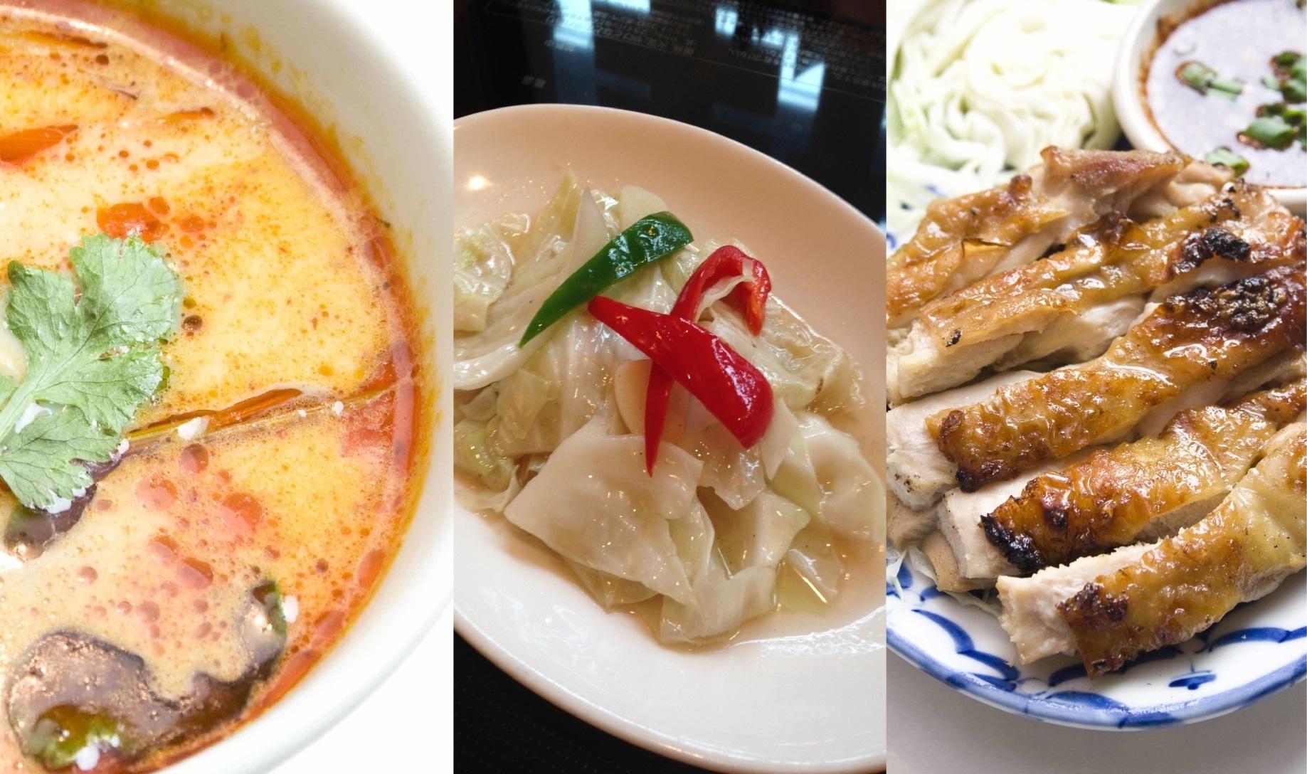 タイかぶれ食堂WEB42JPEG.jpg